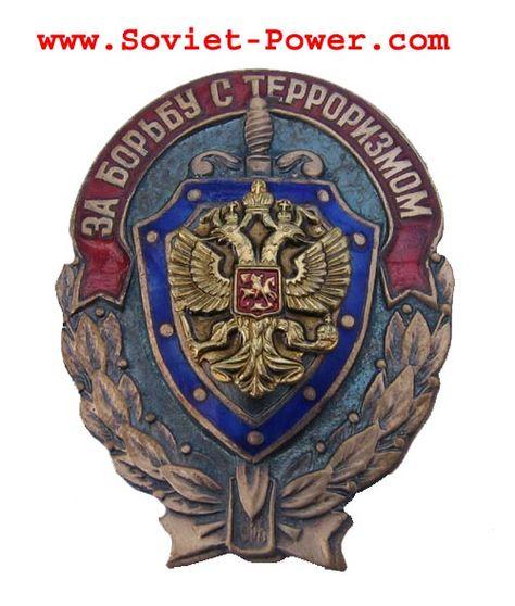 INTEL Update (Real Fake News) by Mr. Ed   7/28/17 3e7fa490372f07ead569b7c1908c32e1--police-badges