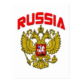 INTEL Update (Real Fake News) by Mr. Ed   7/28/17 Russia_crest_postcard-r745a3a1244fc4c9d84c48bfcacaba535_vgbaq_8byvr_324